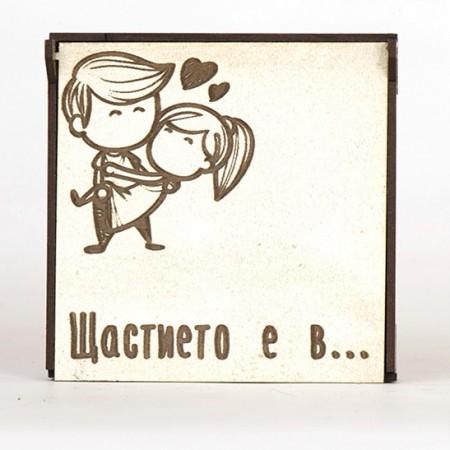 Подложки за чаши: Влюбена двойка
