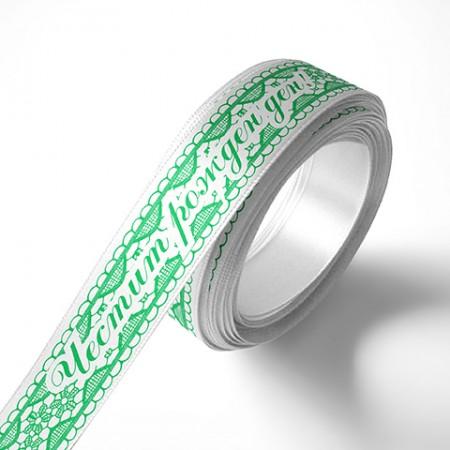 Панделка за цветя - Честит рожден ден - бяла, зелен печат