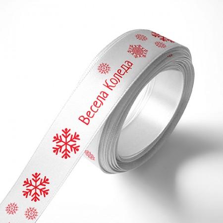 Панделка Коледни снежинки - бяла, червен печат