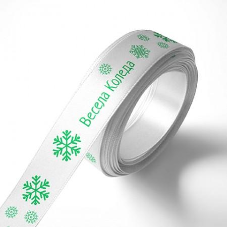 Панделка Коледни снежинки - бяла, зелен печат