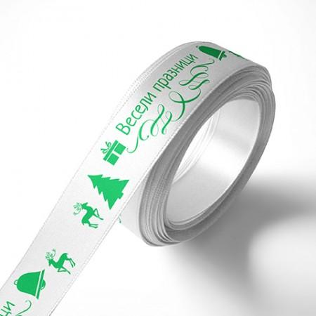 Панделка Весели пазници - бяла, зелен металик печат